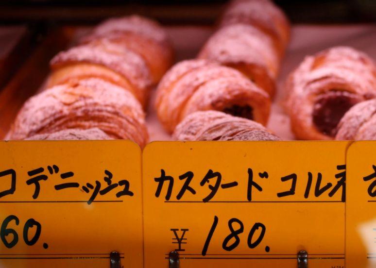 Nagano bakery Tokyo