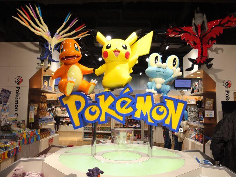 Pokemon centre Japan Tokyo