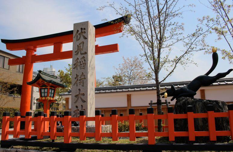 IFushimi Inari Shrine
