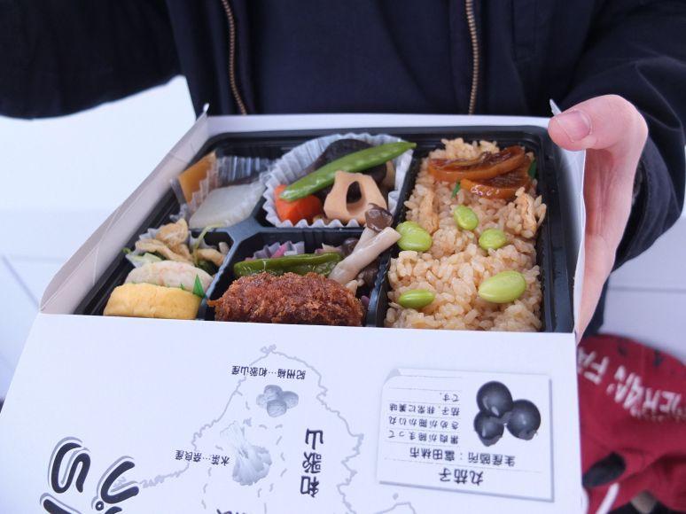 Bento box Japan