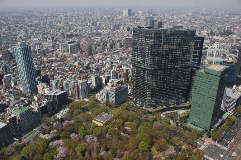 Tokyo Metropolitan Tower Japan