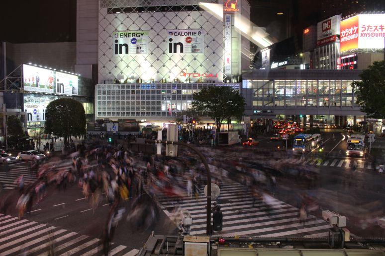 Shibuya Tokyo Japan