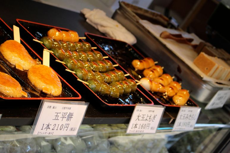 Japanese Food in Japan