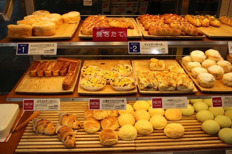 Bakery Nara Japan