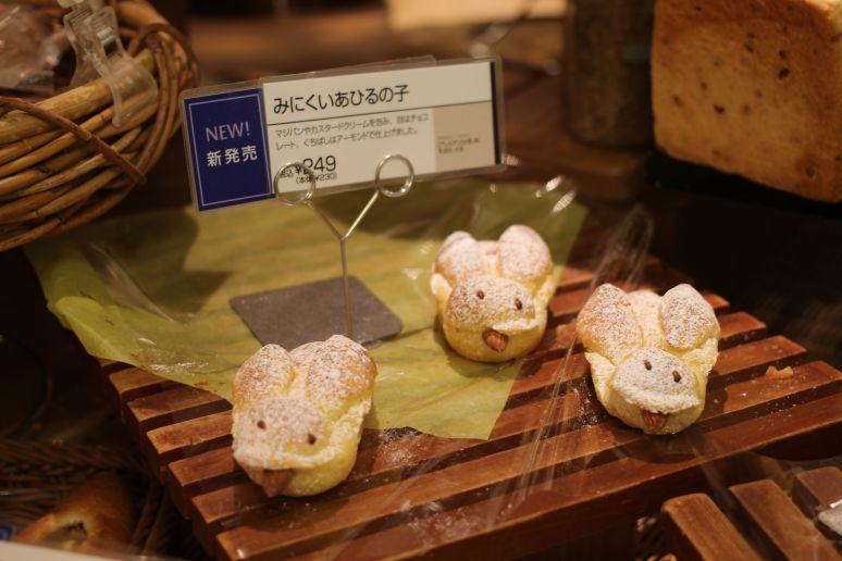 Japanese Bakery Tokyo